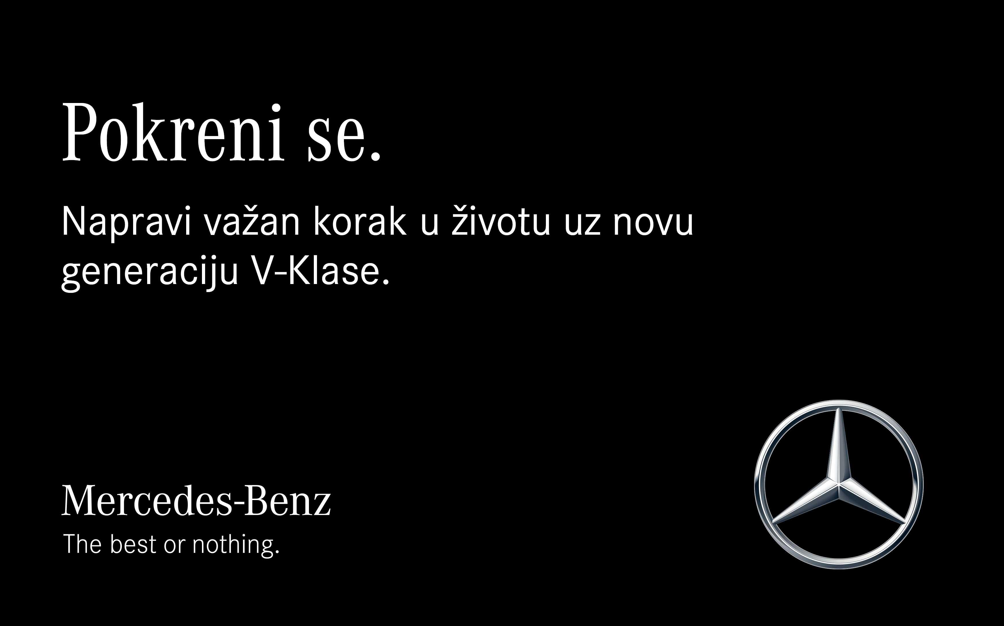 Mercedes Benz – Star import
