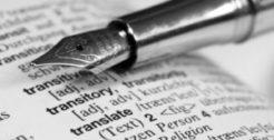Prevodioci