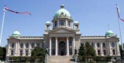 Državne Ustanove
