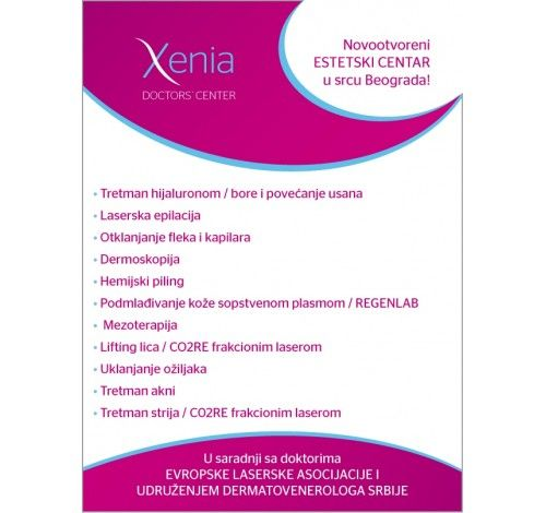 Xenia Doctors Center