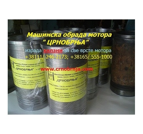 Karike za motore i kompresore Crnobrnja