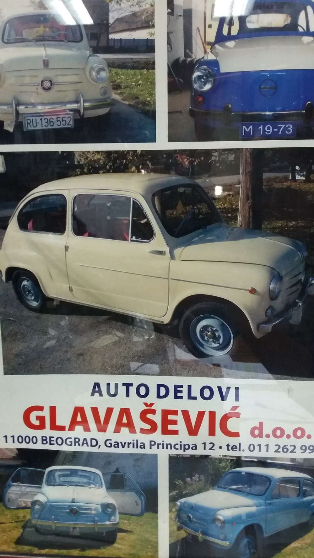 Glavašević