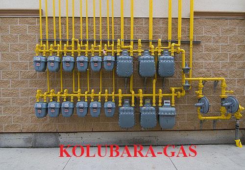 Kolubara Gas