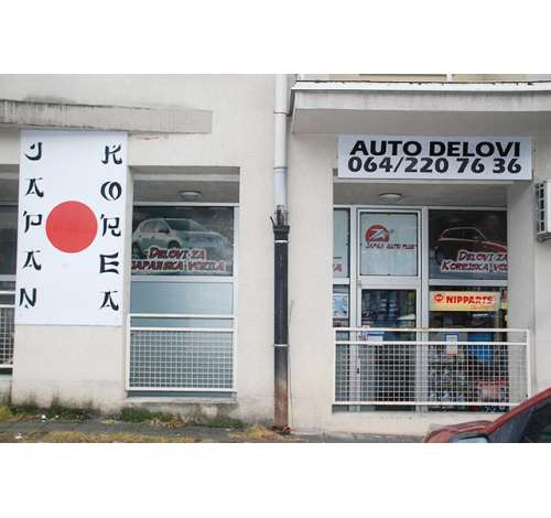 Japan Auto Plus