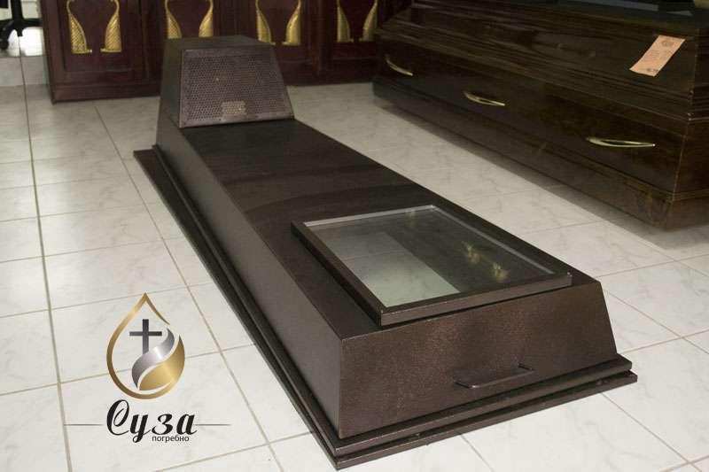 Pogrebno Suza