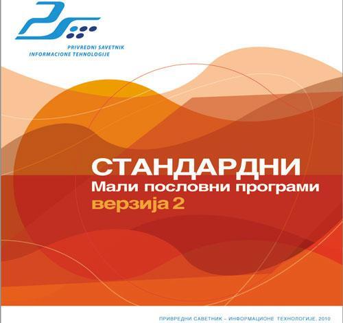 PSIT – Privredni savetnik – Informacione tehnologije