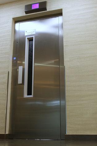 Zim elevator