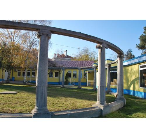 The International School of Belgrade