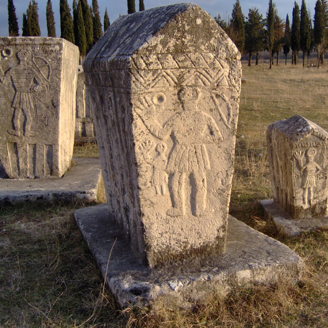 nadgrobni spomenik stećak
