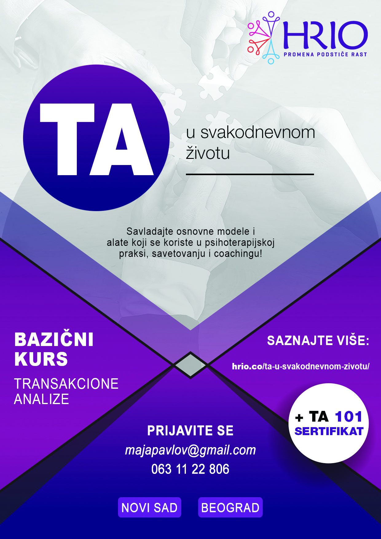 TA 101 u Beogradu