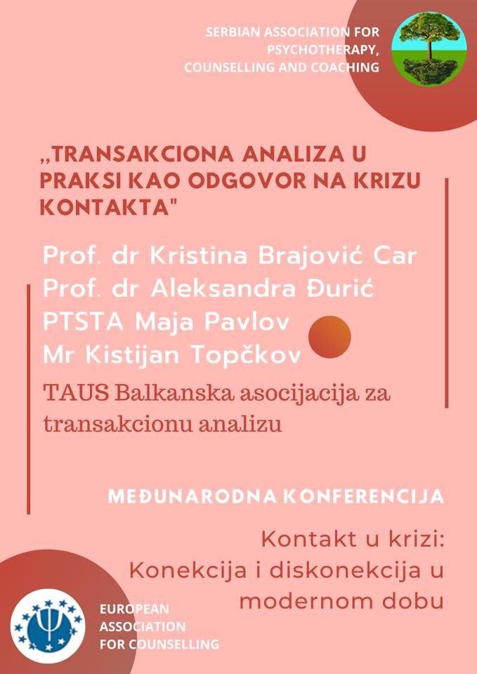 """Međunarodna konferencija – """"Kontakt u krizi: Konekcija i diskonekcija u modernom dobu"""""""